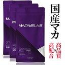 マカ 亜鉛 サプリ 特許成分カンカ シトルリン アルギニン クラチャイダム トンカットアリ等 栄養機能食品 MACAVELAS(…