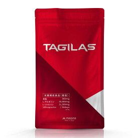 【あす楽対応可】TAGILAS【タギラス】シトルリン31500mg アルギニン18000mg 亜鉛360mg 栄養機能食品