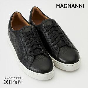 【公式】MAGNANNI マグナーニ オパンカモチーフソール タンブルレザースニーカー ブラック 革靴カジュアルシューズ 62963 BL
