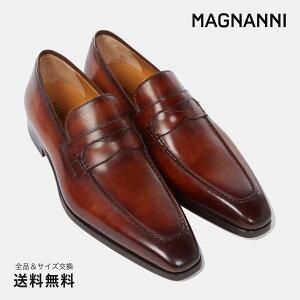 【公式】MAGNANNI マグナーニ ラバーソール コインローファー ブラウン 革靴ビジネスシューズ 65376BR