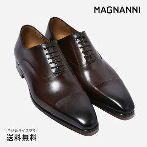 【公式】MAGNANNI マグナーニ ストレートチップ ドレスシューズ ダークブラウン 革靴ビジネスシューズ 8167610DBR