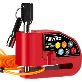 Favoto バイクロック ディスクロック 防犯ロック 110 dBアラーム 7mmロックピン対応 鍵2本セット 盗難防止 防水防塵防錆 外し忘れ防止ワイヤー付き 電池付き 収納ケース付き ディスクブレーキオートバイ、電気自動車、自転車、スクーターなど適用 赤色