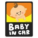 【車ステッカー】赤ちゃん笑顔 のぞきこみ【BABY IN CAR】ベビーインカー ベイビーインカー 車マグネットステッカー …