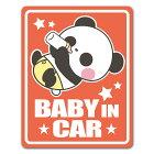 パンダの赤ちゃん【BABYINCAR】車マグネットステッカー