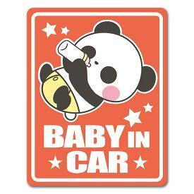 【車ステッカー】パンダの赤ちゃん【BABY IN CAR】ベビーインカー ベイビーインカー 車マグネットステッカー ゆうパケット対応205円〜