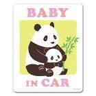 パンダの親子なかよし【BABYINCAR】車マグネットステッカー