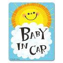 【車ステッカー】太陽 おひさま【BABY IN CAR】ベビーインカー ベイビーインカー 車マグネットステッカー ゆうパケッ…