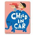 キッズやベビーなど「子供を乗せてます」サイン。おしゃれ可愛いカーステッカーのおすすめは?