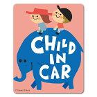 ゾウに乗った男の子と女の子【CHILDINCAR】車マグネットステッカー