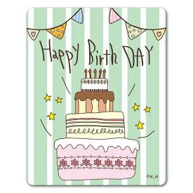 楽天市場 バースデーケーキ イラスト 簡単の通販