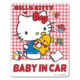 【車ステッカー】ハローキティ スタンダードデザイン【BABY IN CAR】ベビーインカー ベイビーインカー 車マグネットステッカー ゆうパケット対応210円〜