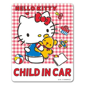 【車ステッカー】ハローキティ スタンダードデザイン【CHILD IN CAR】チャイルドインカー 車マグネットステッカー ゆうパケット対応210円〜