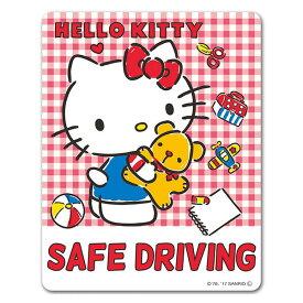 【車ステッカー】ハローキティ スタンダードデザイン【SAFE DRIVING】セーフドライビング 車マグネットステッカー ゆうパケット対応210円〜