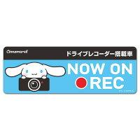 シナモロールスリム型ドラレコステッカー【NOWONREC】