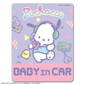 【車ステッカー】ポチャッコ スタンダードデザイン【BABY IN CAR】ベビーインカー ベイビーインカー 車マグネットステッカー ゆうパケット対応210円〜