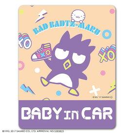 【車ステッカー】バッドばつ丸 スタンダードデザイン【BABY IN CAR】ベビーインカー ベイビーインカー 車マグネットステッカー ゆうパケット対応210円〜