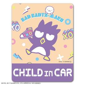【車ステッカー】バッドばつ丸 スタンダードデザイン【CHILD IN CAR】チャイルドインカー 車マグネットステッカー ゆうパケット対応210円〜