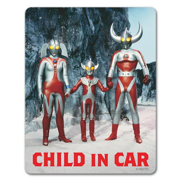 【車ステッカー】ウルトラの父 母 タロウ(少年時代) 【CHILD IN CAR】車マグネットステッカー ゆうパケット対応205円〜