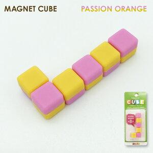 デザインマグネットピン マグネットキューブ【パッションオレンジ】橙×ピンク ゆうパケット対応210円〜