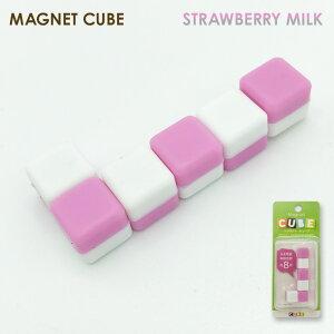 デザインマグネットピン マグネットキューブ【ストロベリーミルク】ピンク×白 ゆうパケット対応210円〜
