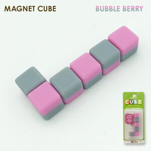 デザインマグネットピン マグネットキューブ【バブルベリー】ピンク×グレー ゆうパケット対応210円〜