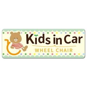 【車ステッカー】車イスとクマ【Kids in Car WHEEL CHAIR】スリム型車マグネットステッカー ゆうパケット対応210円〜