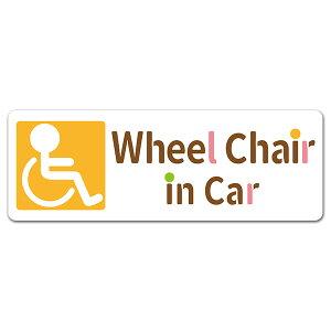 【車ステッカー】車イス ピクトグラム風イラスト【Wheel Chair in Car】スリム型車マグネットステッカー ゆうパケット対応210円〜