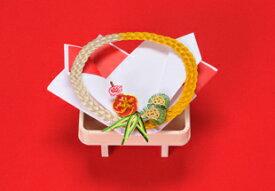 【あす楽対応】結納品 婚約指輪/記念品飾り 日の出指輪飾り