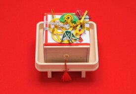 【あす楽対応】結納品 婚約指輪/記念品飾り 引出式指輪飾り
