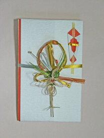 婚礼のし袋 祝儀袋 小鶴