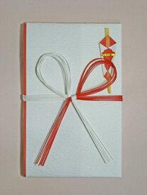 御祝のし袋 紅白花結び 大型