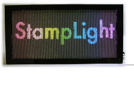 Stamp Light 黒縁