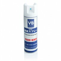 VB業務用消臭スプレー330ml(せっけんの香り)