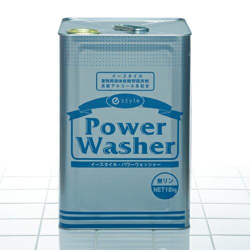 【パワーウォッシャー(一斗缶18kg)】業務用 中性洗剤 食器洗い 日用品 雑貨