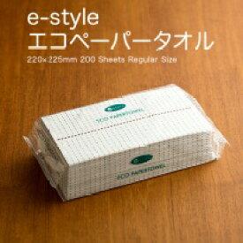 【エコペーパータオル レギュラーサイズ 35パック】紙タオル 業務用 日用品
