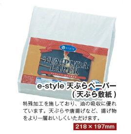 天ぷらペーパー(天ぷら敷紙)500枚
