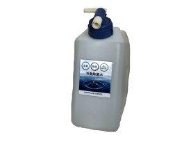 【消臭除菌水ジョパル 5L】次亜塩素酸消臭 除菌 衛生的