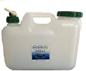 【消臭除菌水ジョパル 12L】次亜塩素酸消臭 除菌 衛生的