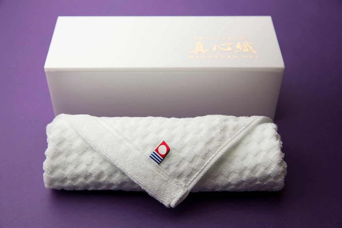 【今治ブランドおしぼりタオル 真心織ケース入り(白)】最高級 おしぼり タオル 贈答用 おもてなし