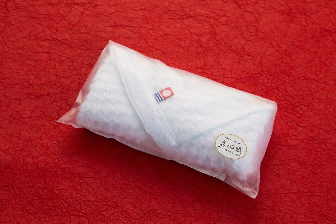 【今治ブランドおしぼりタオル 真心織袋入り(箱無)】おしぼり タオル
