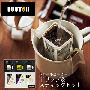 ドトールコーヒー ドリップ&スティックセット DTDS-30 (-90021-06-) (個別送料込み価格) (t3) | 内祝い ギフト お菓子 人気 出産内祝い 結婚内祝い 快気祝い