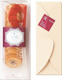 名入れギフト グランマ 焼菓子コレクション A 女の子 KGY-5 (-98061-06-) (個別送料込み価格) (t7) | 出産内祝い お返し 出産 命名 お祝 お菓子 人気