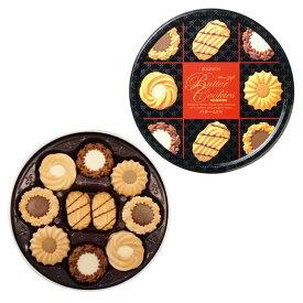送料無料 ブルボン ミニギフト バタークッキー缶 (-K8825-804-) (個別送料込み価格)【内祝い ギフト 出産内祝い 引き出物 結婚内祝い 快気祝い お返し 志】
