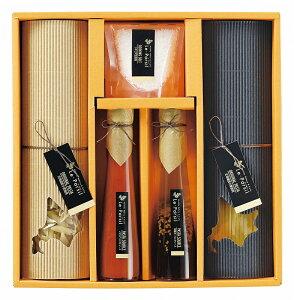 ル・パセリ 北海道小麦使用 パスタ&オーガニックタオルセット HPT-40 (-G1909-104-)【内祝い ギフト 出産内祝い 引き出物 結婚内祝い 快気祝い お返し 志】