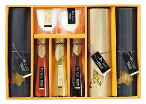 ル・パセリ 北海道小麦使用 パスタ&オーガニックタオルセット HPT-50 (-G1909-805-)(個別送料込み価格)【内祝い ギフト 出産内祝い 引き出物 結婚内祝い 快気祝い お返し 志】