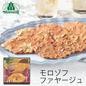 お歳暮 モロゾフ ファヤージュ MO-1226 (-G1916-404-) (t0) | 出産内祝い 結婚内祝い 快気祝い お祝い クッキー 焼き菓子 チョコレート Morozoff