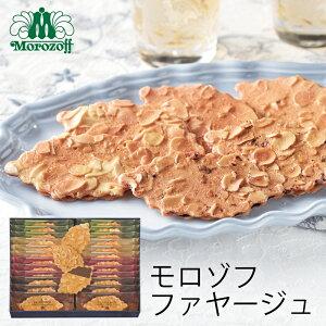 お歳暮 モロゾフ ファヤージュ MO-1218 (-G1916-908-) (個別送料込み価格) (t0) ? 出産内祝い 結婚内祝い 快気祝い お祝い クッキー 焼き菓子 チョコレート Morozoff