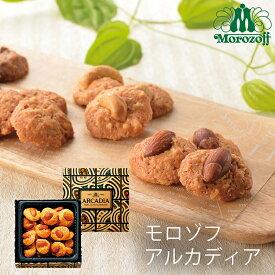 お歳暮 モロゾフ アルカディア MO-4534 (-G1916-710-) (個別送料込み価格) (t0) | 出産内祝い 結婚内祝い 快気祝い お祝い クッキー 焼き菓子 アーモンド