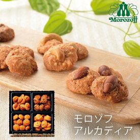 お歳暮 モロゾフ アルカディア MO-4229 (-G1916-511-) (個別送料込み価格) (t0) | 出産内祝い 結婚内祝い 快気祝い お祝い クッキー 焼き菓子 アーモンド