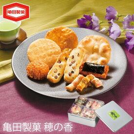 亀田製菓 穂の香 10号 (-K2027-804-) (t0) | 出産内祝い 結婚内祝い 快気祝い お祝い おかき せんべい 煎餅
